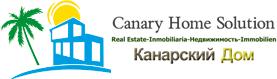 Канарский Дом - недвижимость на Гран Канария